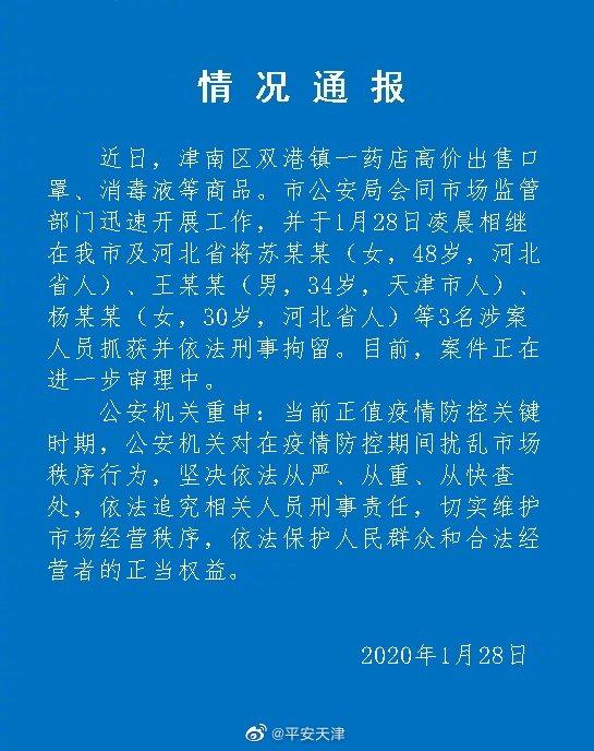 """中国养老服务有了强制性国标""""标准""""设置两年过渡期"""