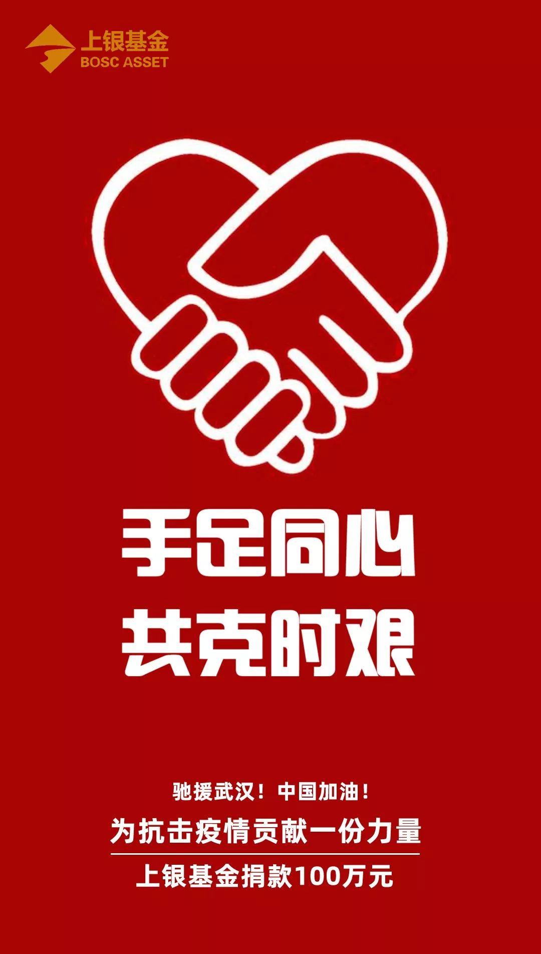 12月12日外交部例行记者会(全文)
