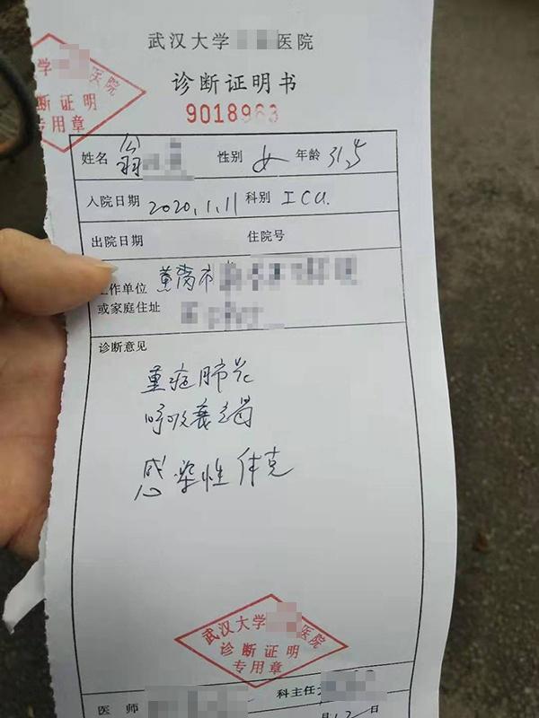 中式武术服装962-96268322