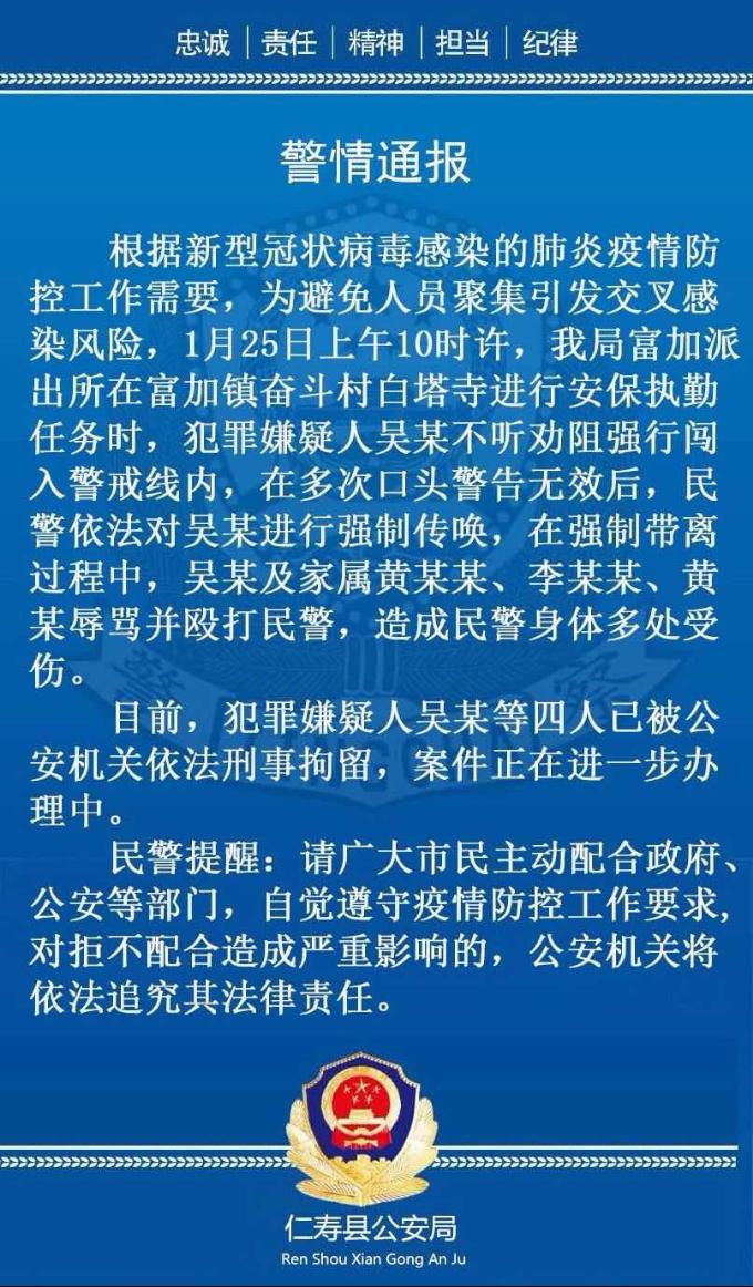 中国残联主席张海迪:尽快选好康复大学校长