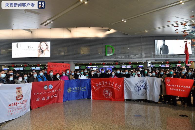 △第二批上海援鄂医疗队的148名队员
