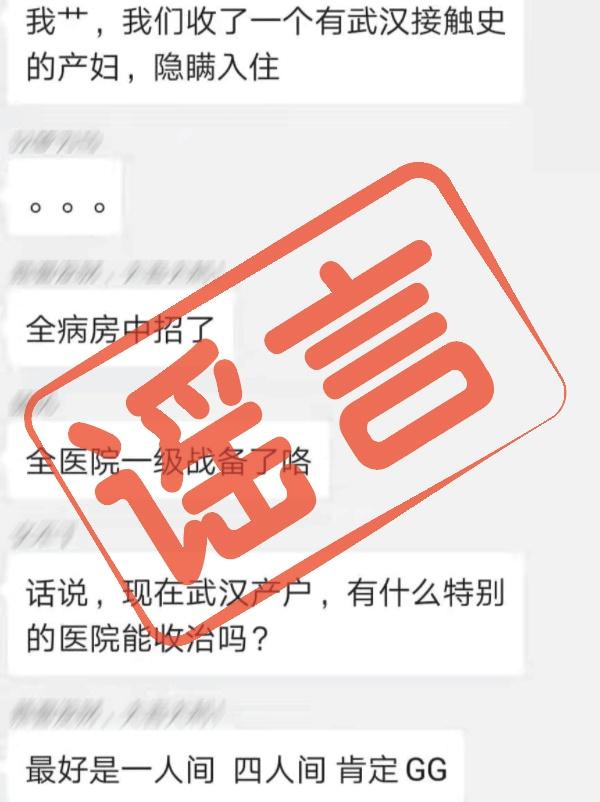 珠海明骏逾400亿受让格力15%股权高瓴资本成大赢家