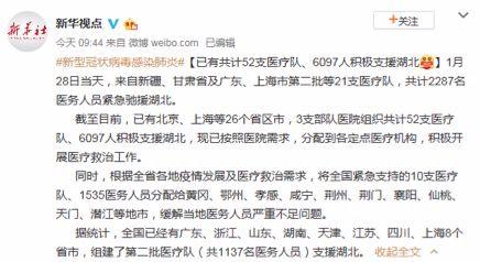 小米集团新任副总裁常程没有与联想签订过竞业协议