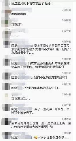 【实拍】赵忠祥儿子发文,视频还原详情始末