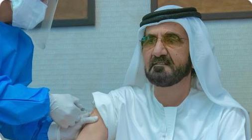 阿联酋总理阿勒马克图姆接种中国疫苗