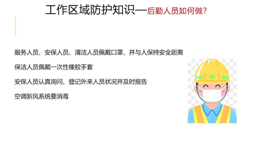 苍井空伦理电影无码免费观看,精油推拿伦理片二,伦理片之壮志凌云2011