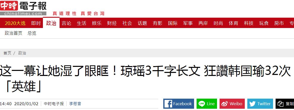 江歌母亲起诉刘鑫,它们到底经历了什么?