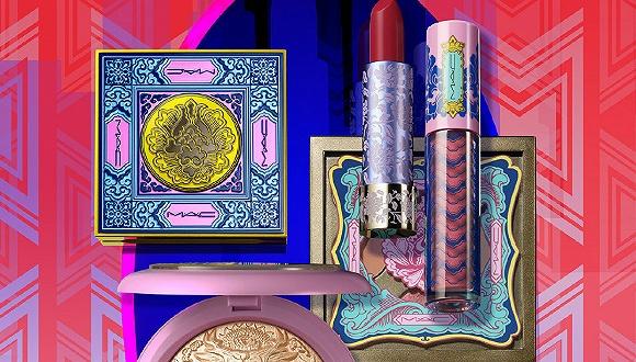 是日美好事物   故宫与M.A.C联名用缤纷色彩迎新,阿玛尼珠宝系列清雅不食烟火气
