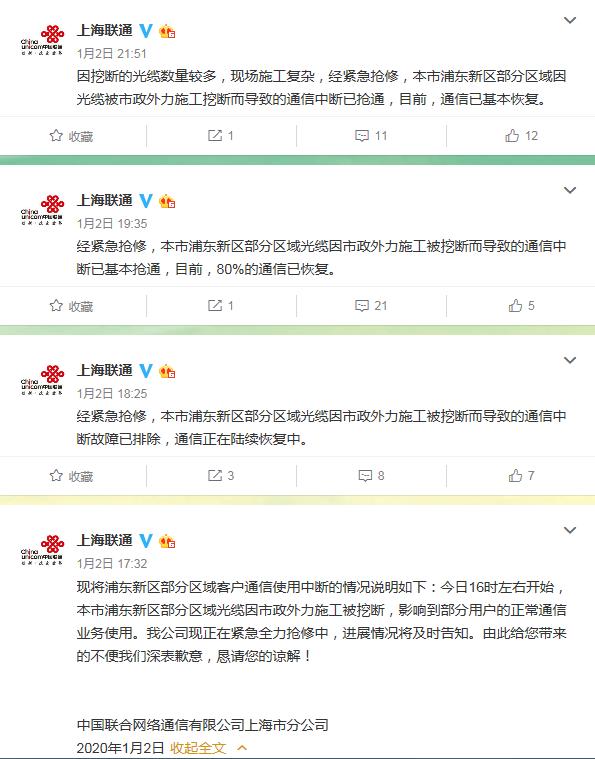 野村:看好中国软件业增长前景金蝶国际予买入评级