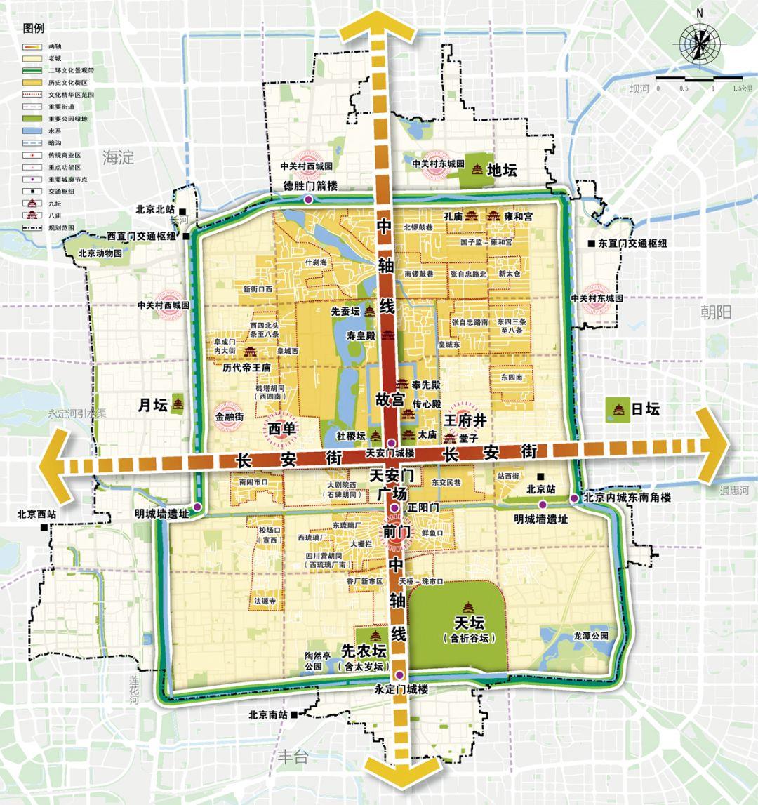 空间结构规划图供图/北京市规划和自然资源委员会(下同)