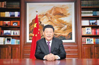 新年前夕,国家主席习近平通过中央广播电视总台和互联网,发表二�一九年新年贺词。新华社记者 鞠鹏摄