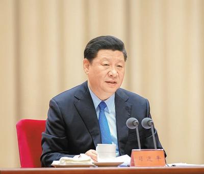 """5月31日,""""不忘初心、牢记使命""""主题教育工作会议在北京召开。中共中央总书记、国家主席、中央军委主席习近平出席会议并发表重要讲话。新华社记者 鞠鹏摄"""