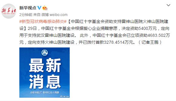 韩媒:韩教育部长官呼吁不要因疫情排斥中国留学生