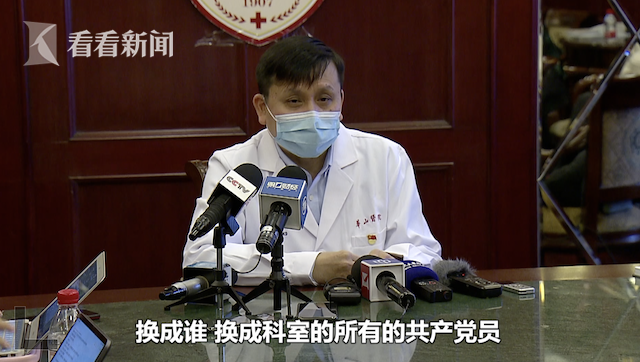 上海医疗救治专家组组长:一线岗位全部换上党员