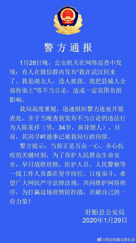 外媒:中国数字化转型将成为推动GDP增长最大因素