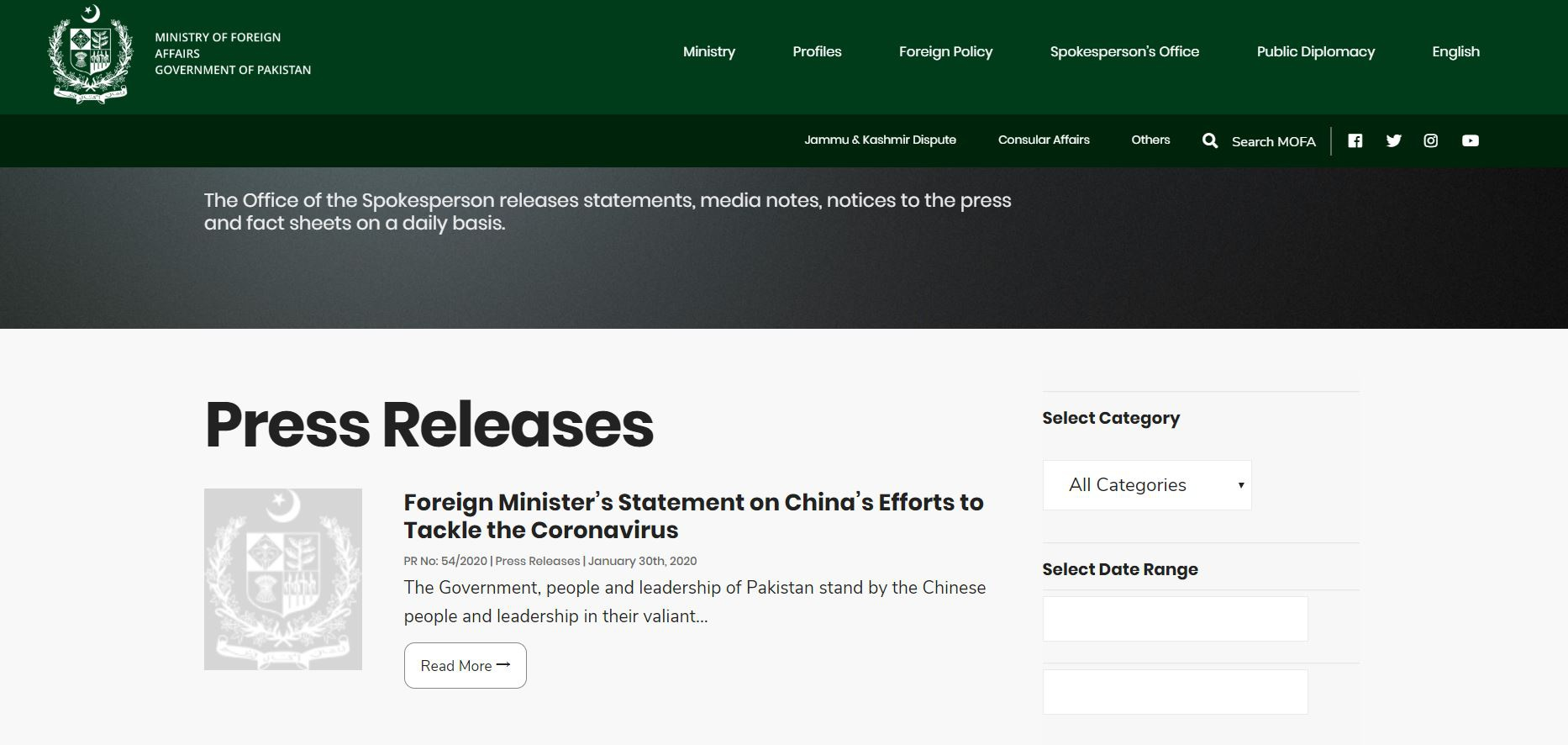 【蜗牛棋牌】巴基斯坦:随时准备向中国弟兄提供一切可能的援助