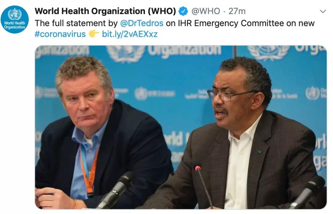【蜗牛棋牌】世卫宣布疫情为全球突发公共卫生事件 影响几何?