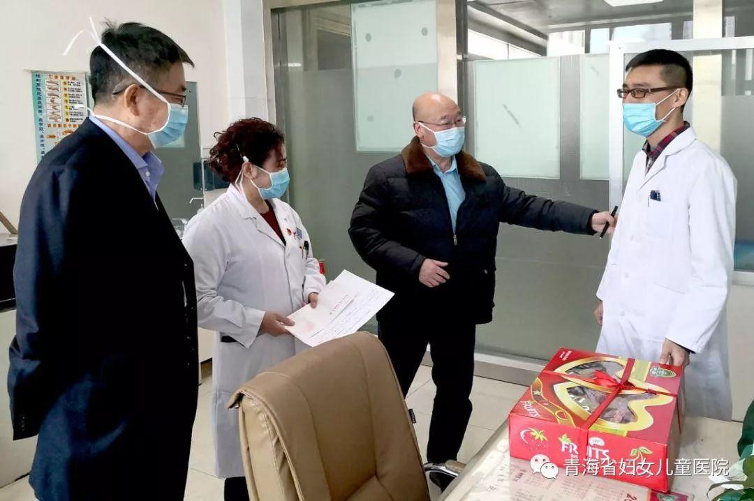 青海省妇女儿童医院慰问一线医护人员