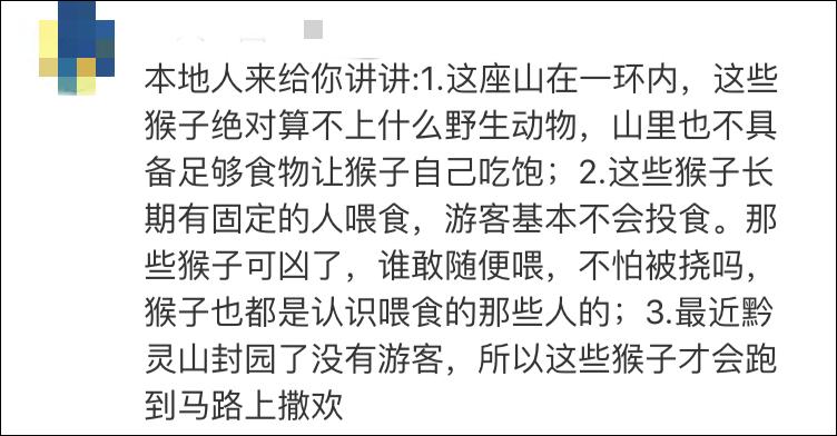 专家:未来美元贬值的风险较大,中国外汇储备应增持黄金_魔域私服新开