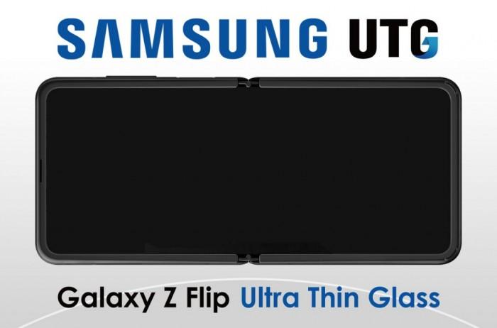 三星提交Galaxy Z Flip的UTG柔性屏商标 屏幕厚度相当于人发