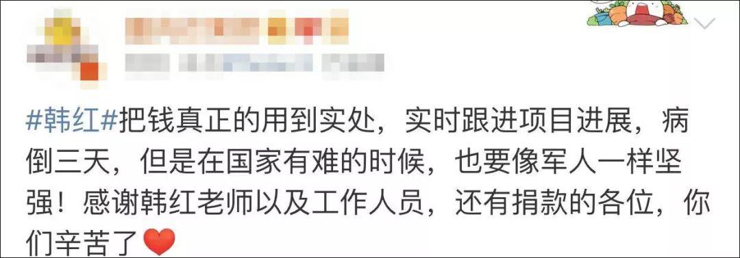 """新冠肺炎疫情未构成""""大流行病"""""""