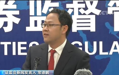 上海又有10例确诊病例痊愈出院目前共有25例出院