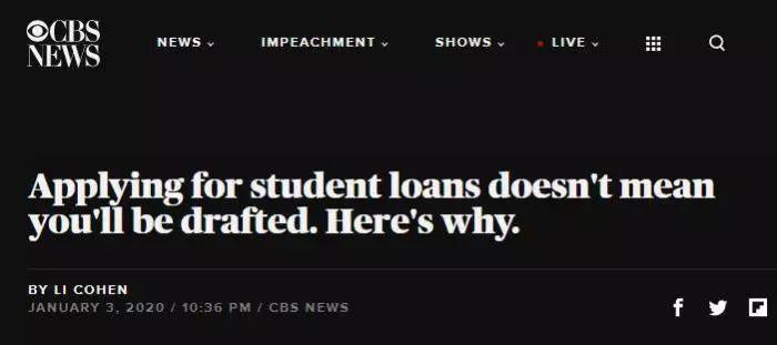 """美媒发布文章辟谣,解释为申请就学补助而进行过兵役登记的男生,并不意味着填下了""""自愿入伍令""""。图片来源:美国哥伦比亚广播公司(CBS)网站截图。"""