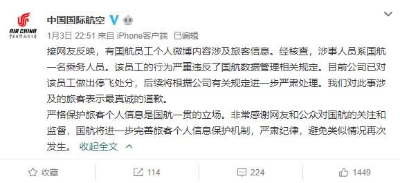 """央视丨未来的中国""""海阔鱼大"""""""