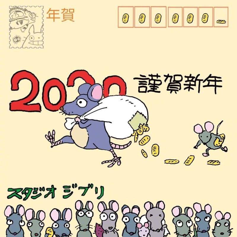 吉卜力工作室發布宮崎駿親繪鼠年賀卡,新片正在制作中圖片