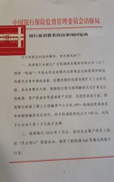 建行上海市分行15条举措全力支持疫情防控