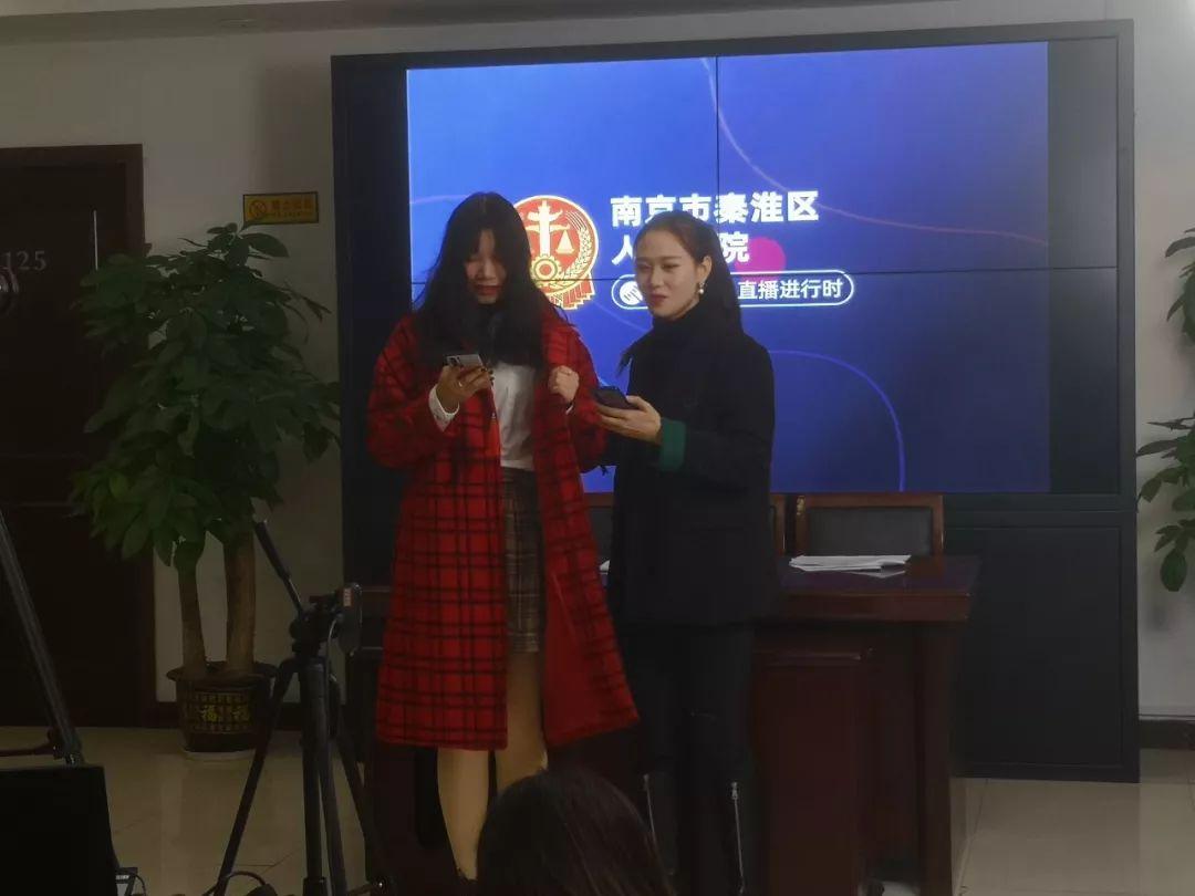 2019年12月21日,南京秦淮法院,法院的工作人员正在试穿拍卖的红色外套。