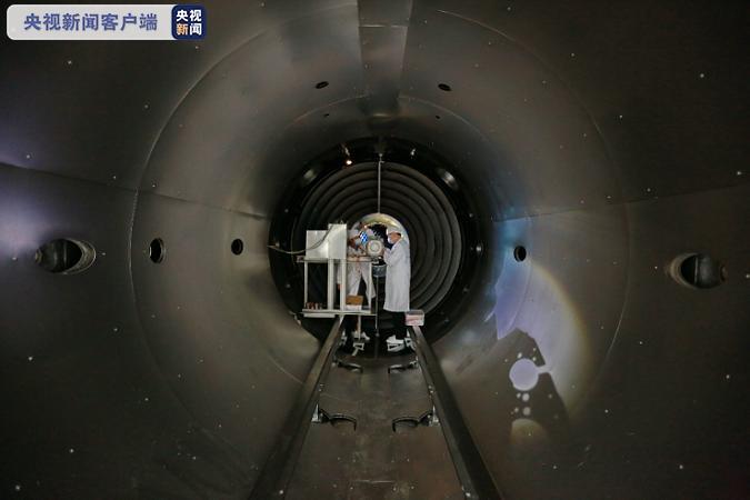 △实践二十号卫星电推进研制
