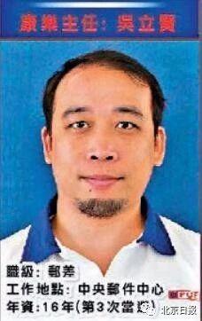 港公務員涉嫌輪番襲擊他人自首后被捕 郵政署表態圖片