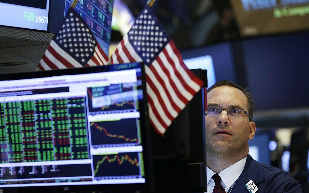 """美伊緊張局勢升級 """"中東黑天鵝""""給投資帶來什么影響?圖片"""