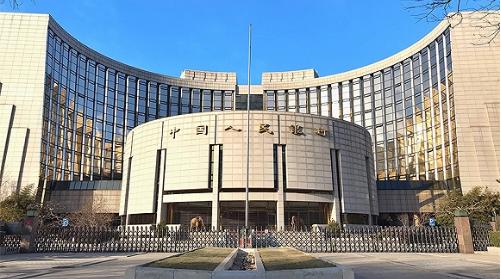 6日降準 新京報:貨幣政策有的放矢而非大水漫灌圖片