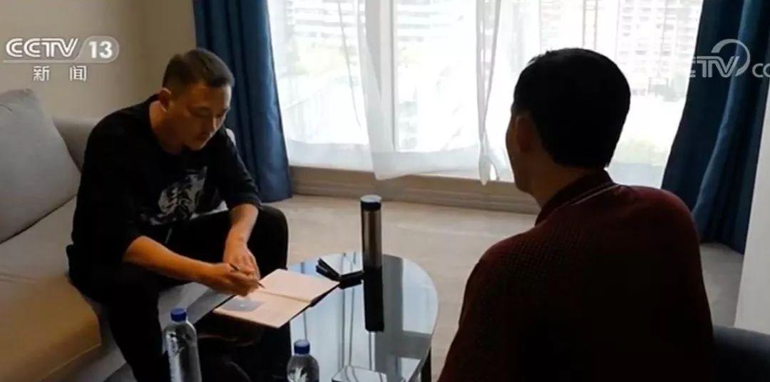 中国商业经济学会被处罚并列入严重违法失信名单