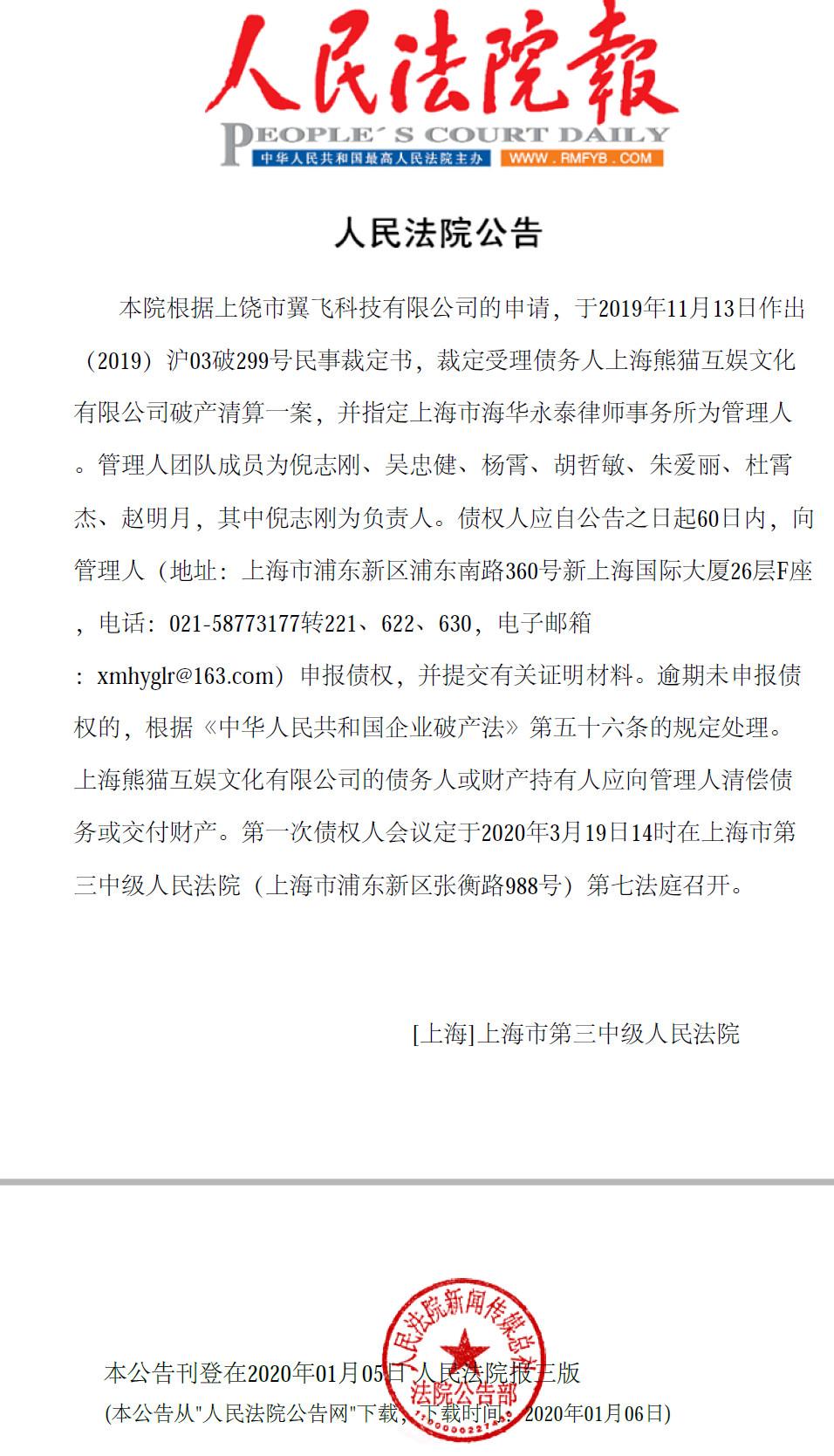 海关总署谈2019年进出口:民企外贸表现突出(全文)