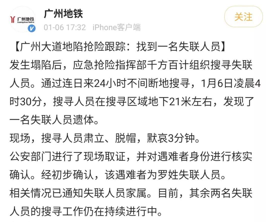 3月3日12—24时,贵州省无新增确诊病例