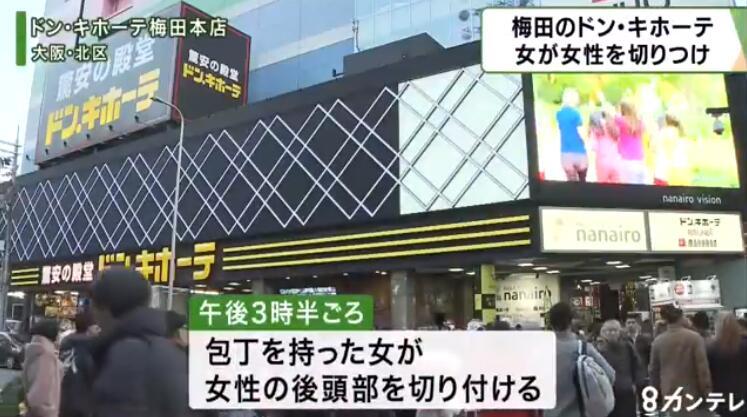 【实拍】小米进入日本市场,视频还原详情始末
