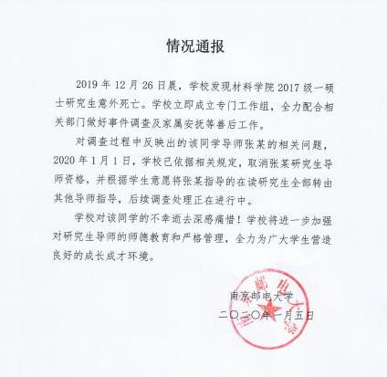 黎智英等三人被香港警方拘捕将于5月5日应讯