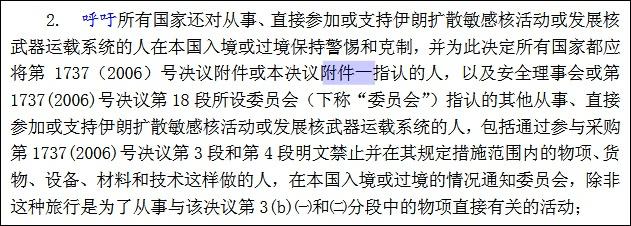 韩国新增76例确诊是什么情况?真相原来是这样!