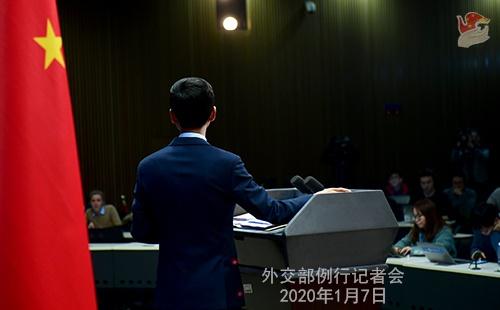 1月7日外交部例行记者会(全文)