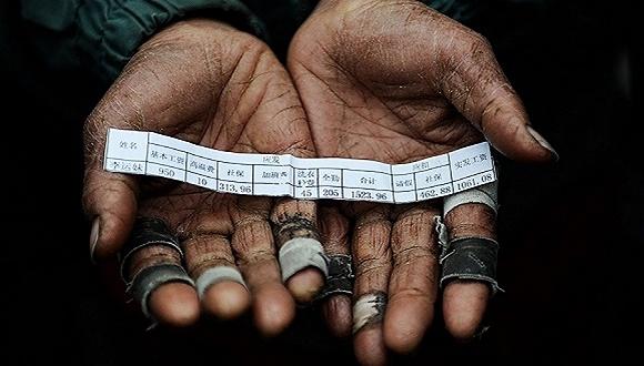 人社部:兩種情形將納入拖欠農民工工資黑名單圖片