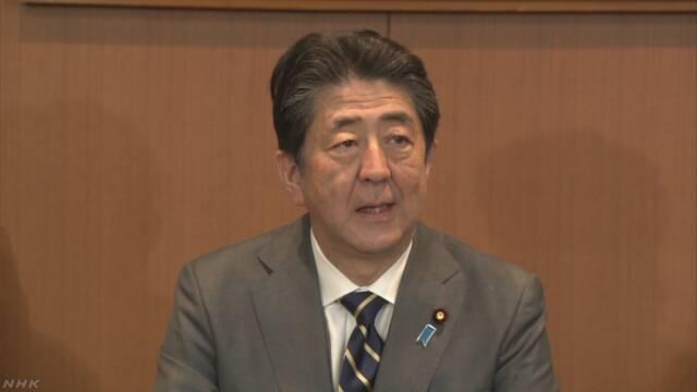 图自:NHK