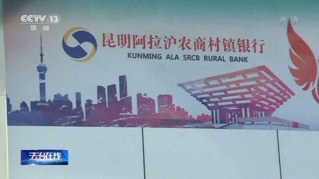 西安市场监管局兰东明获刑牵出陕西恒源集团老板