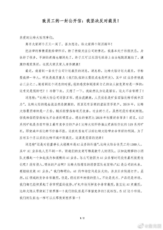 大佬爱早起:王健林6点晨跑李嘉诚5点59起床马云例外