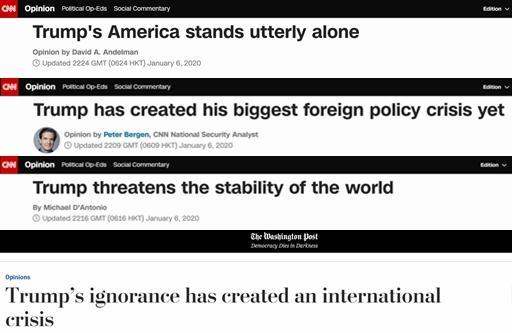 事件发生后的部分美媒评论。(图片来源:网络截图)