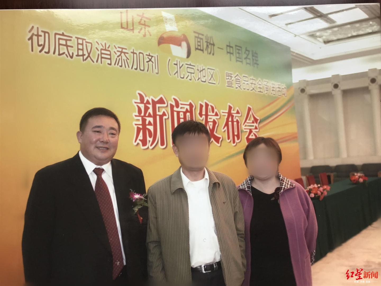 ▲ 满增志在北京召开面粉取消添加剂新闻发布会。