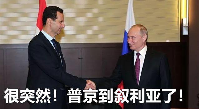 俞正聲會見巴西聯邦共和國總統