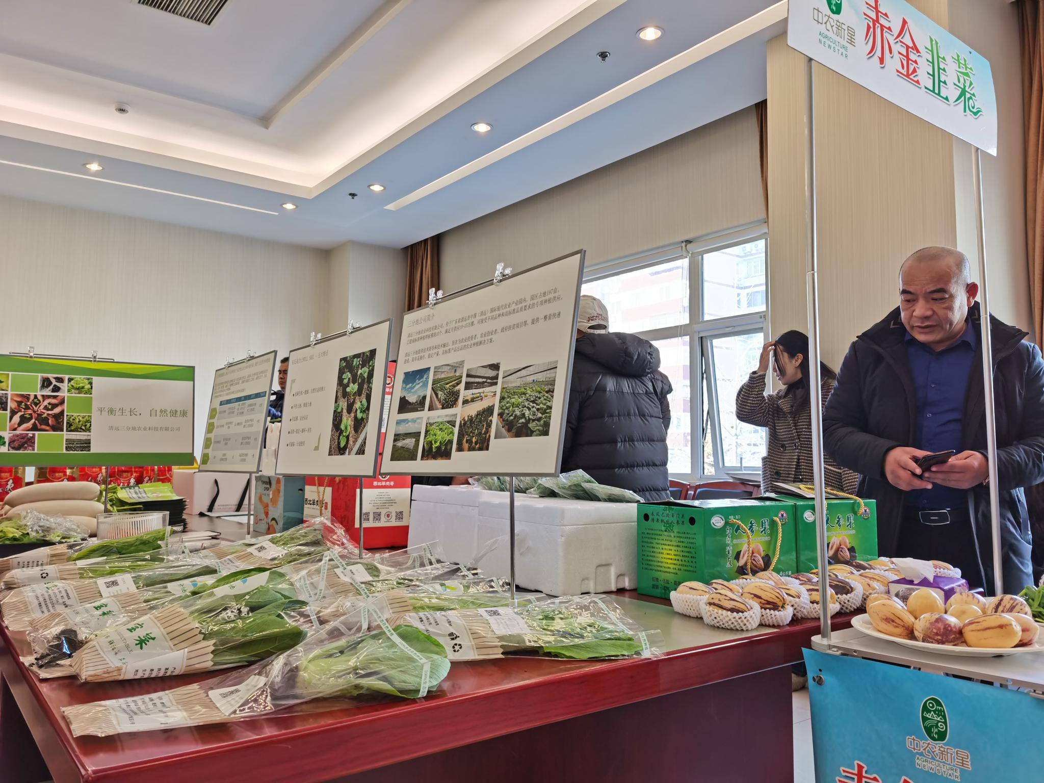 北京春节蔬菜日均供应量将增2千吨 豆角等将平价销售